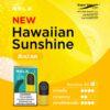 Flavor_Infi-Hawaiian-Sunshine