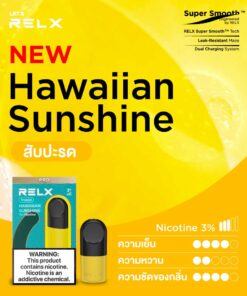 Flavor_Infi-Hawaiian-Sunshine