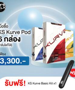 KS Kurve Promotion