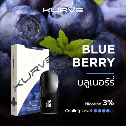 Kurve-Flavor-Blueberry
