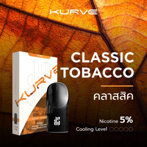 Kurve-Flavor-Classic-Tobacco