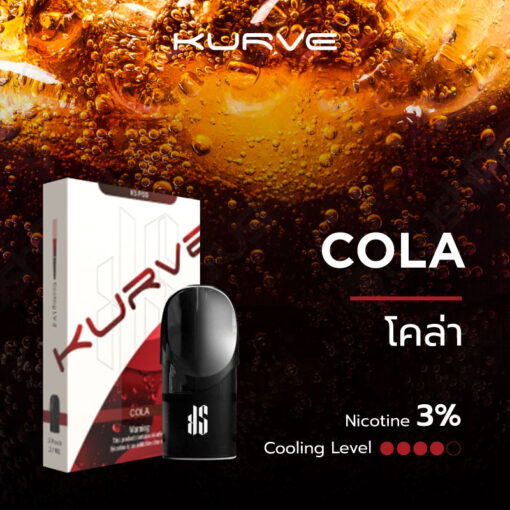 Kurve-Flavor-Cola