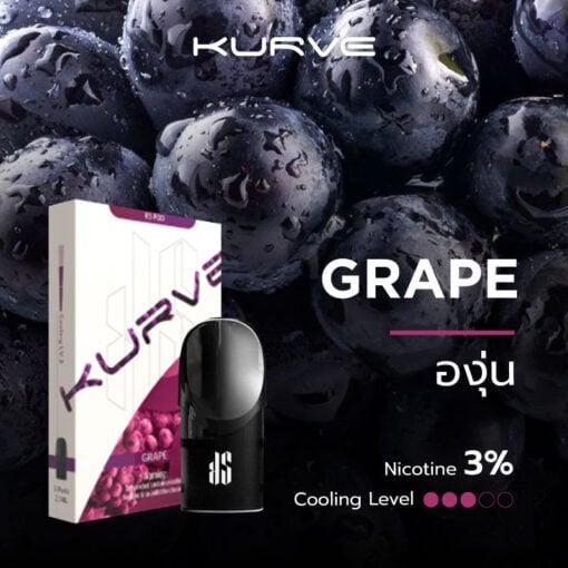 Kurve-Flavor-Grape