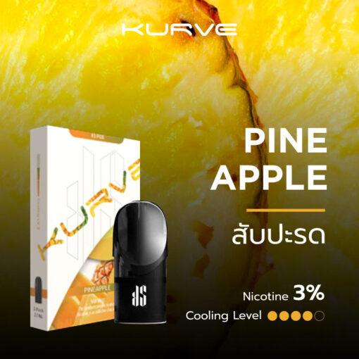 Kurve-Flavor-Pineapple