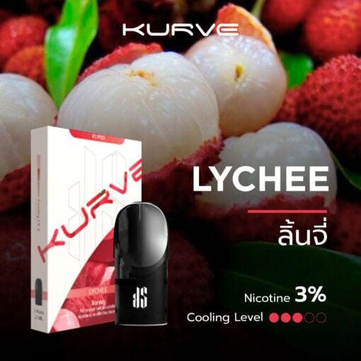 Kurve-Flavor-lychee