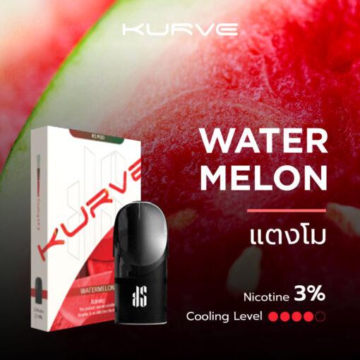 Kurve-Flavor-watermelon