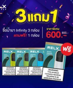Relx Infinity Pod 3 Free 1