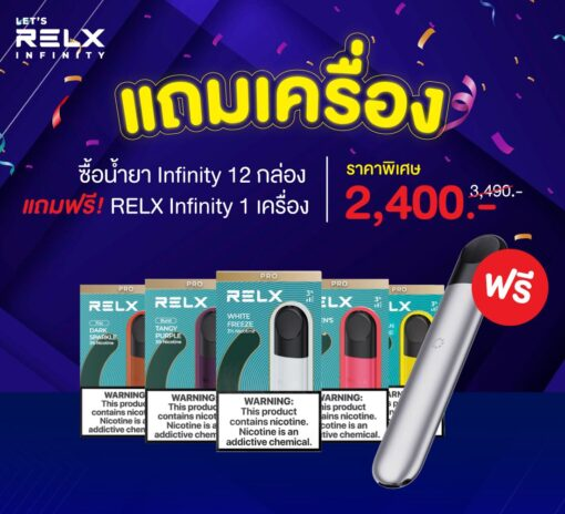 RELX Infinity Pod 12 Free Device