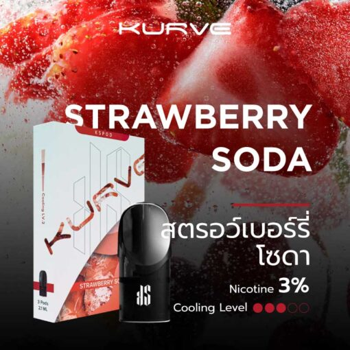 KS Kurve Flavor Strawberry Soda