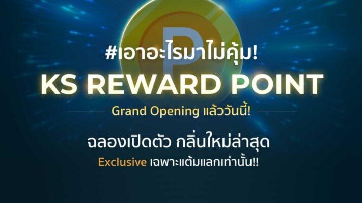 KS Reward Point