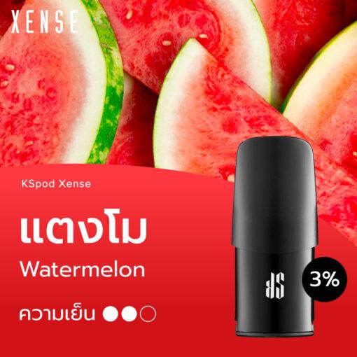 KS Xense Pod Watermelon