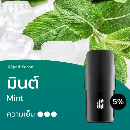 KS Xense Pod Mint