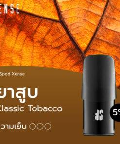 KS Xense Pod Classic Tobacco
