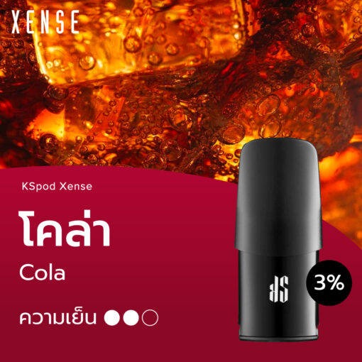 KS Xense Pod Cola